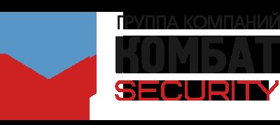 Группа компаний Комбат Security